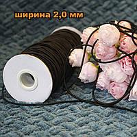 Гумка капелюшна кругла (еластичний шнур) / колір чорний / діаметр 2,0 мм / бобіна 100 м