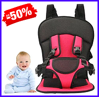 Детское автокресло универсальное бескаркасное Multi Function Car Cushion авто кресло для детей красное