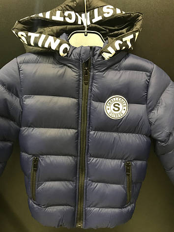 Куртка для мальчика Glo-Story синяя 116-122, фото 2