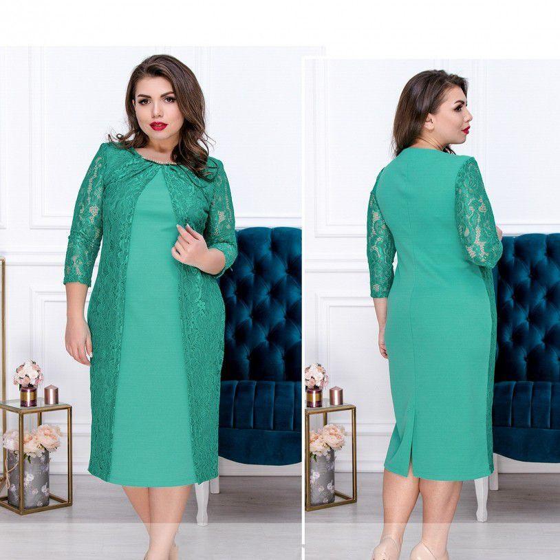 Ошатне плаття великого розміру №426-м'ятний Розміри 54,56