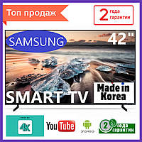 Телевизор Smart TV SAMSUNG 42 д. Смарт тв Самсунг со встроенным Т2, WIFI, UHD, IPTV, Android 9.0 Андроид