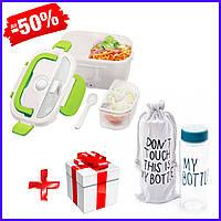 Набор ланч бокс Еlectric lunch box для разогрева еды и бутылочка для напитков в чехле My bottle в подарок