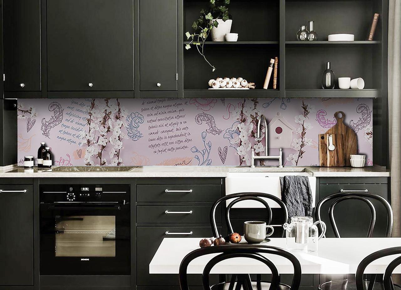 Скинали на кухню Zatarga «Стихи» 600х2500 мм виниловая 3Д наклейка кухонный фартук самоклеящаяся
