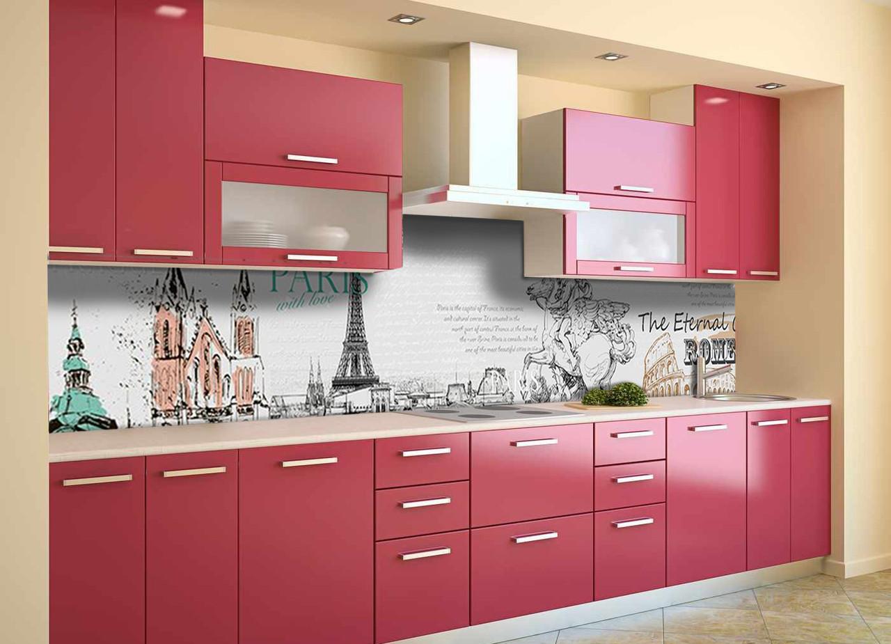 Скинали на кухню Zatarga «Путешествие» 600х3000 мм виниловая 3Д наклейка кухонный фартук самоклеящаяся