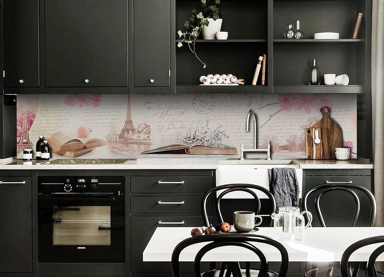 Скинали на кухню Zatarga «Париж в листах» 600х3000 мм вінілова 3Д Наліпка кухонний фартух самоклеюча