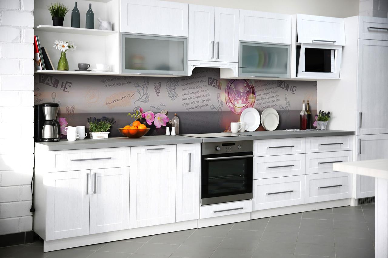 Скинали на кухню Zatarga «3Д Абстракция» 600х2500 мм виниловая 3Д наклейка кухонный фартук самоклеящаяся