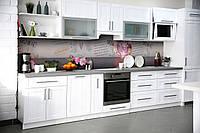 Скинали на кухню Zatarga «3Д Абстракция» 600х2500 мм виниловая 3Д наклейка кухонный фартук самоклеящаяся, фото 1