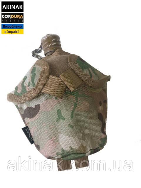 Подсумок Akinak для алюминиевой армейской фляги