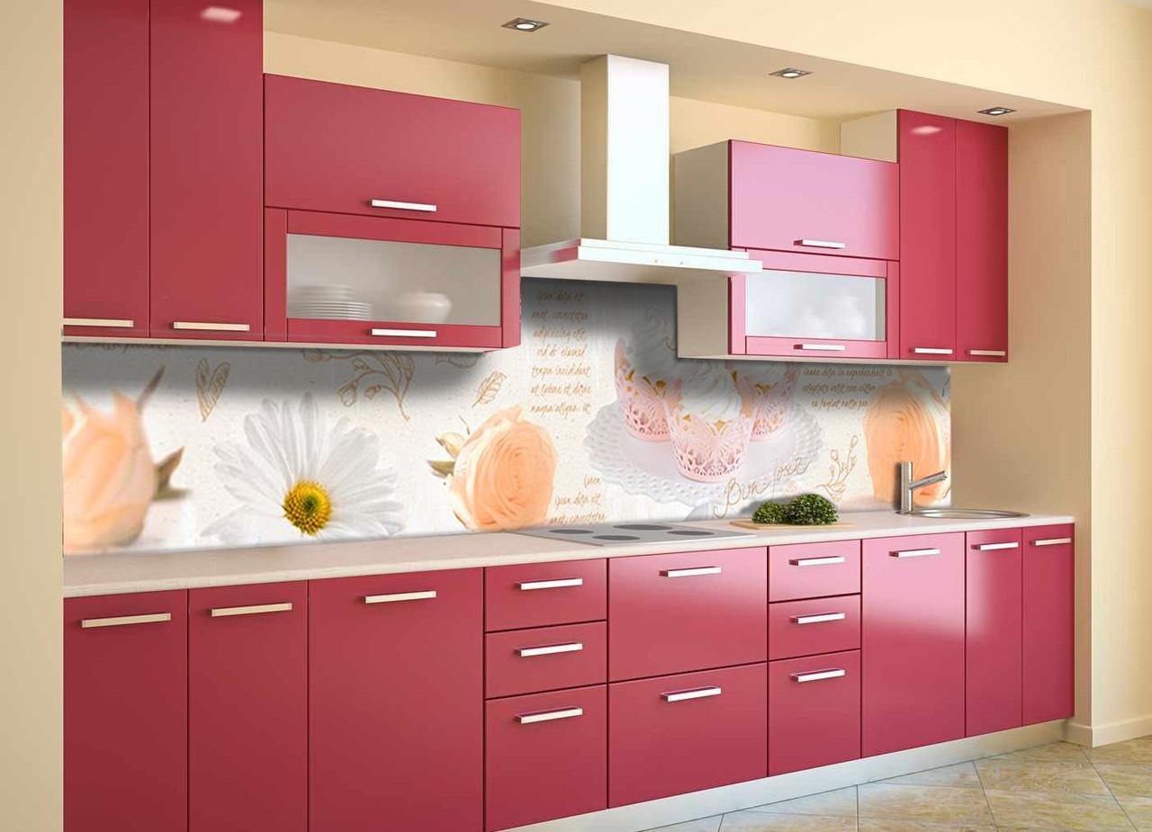 Скинали на кухню Zatarga «Цветы и сладости» 600х3000 мм виниловая 3Д наклейка кухонный фартук самоклеящаяся