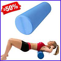 Ролик валик роллер SportVida SV-HK0065 Blue для миофасциального массажа спортивный ролл для йоги пилатеса