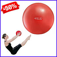 Мяч для фитнеса 4FIZJO Red 22 см 4FJ0138 маленький массажный фитбол для пилатеса йоги реабилитации