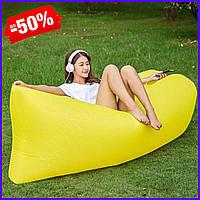 Надувной лежак для улицы надувное кресло-мешок надувной диван-гамак матрас шезлонг биван надувной