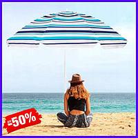 Зонт пляжний Springos BU0006 складаний з регульованою висотою, садовий парасолька від сонця, парасолька для кафе 160 см