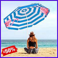 Пляжний парасольку Springos BU0013 з регульованою висотою та нахилом, парасолька від сонця складаний 180 см