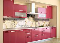 Скинали на кухню Zatarga «Карта мира» 600х2500 мм виниловая 3Д наклейка кухонный фартук самоклеящаяся, фото 1