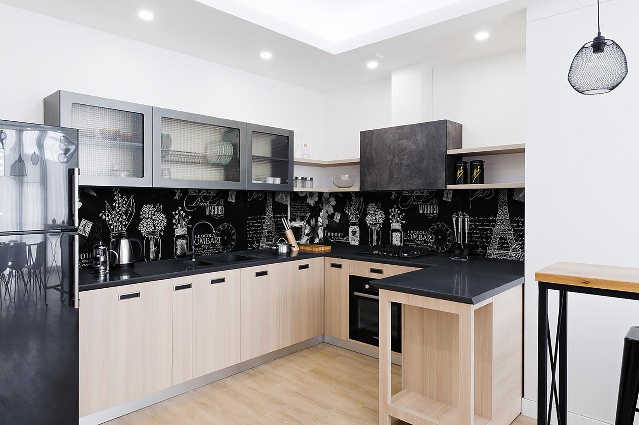 Скинали на кухню Zatarga «Черно-белый Париж» 650х2500 мм виниловая 3Д наклейка кухонный фартук самоклеящаяся