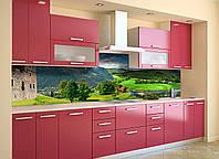 Скинали на кухню Zatarga «Долина возле Замка» 600х2500 мм виниловая 3Д наклейка кухонный фартук самоклеящаяся, фото 1