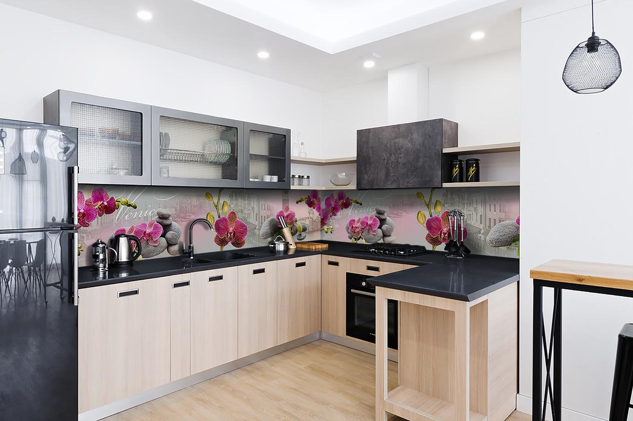 Скинали на кухню Zatarga «Венеция Орхидеи» 650х2500 мм виниловая 3Д наклейка кухонный фартук самоклеящаяся
