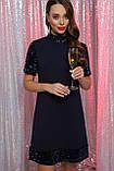 Платье синее с синими пайетками Бетти, фото 2