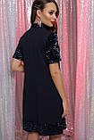 Платье синее с синими пайетками Бетти, фото 3