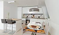 Наклейка 3Д виниловая на стол Zatarga «Тирамису» 650х1200 мм для домов, квартир, столов, кофейн, кафе, фото 1