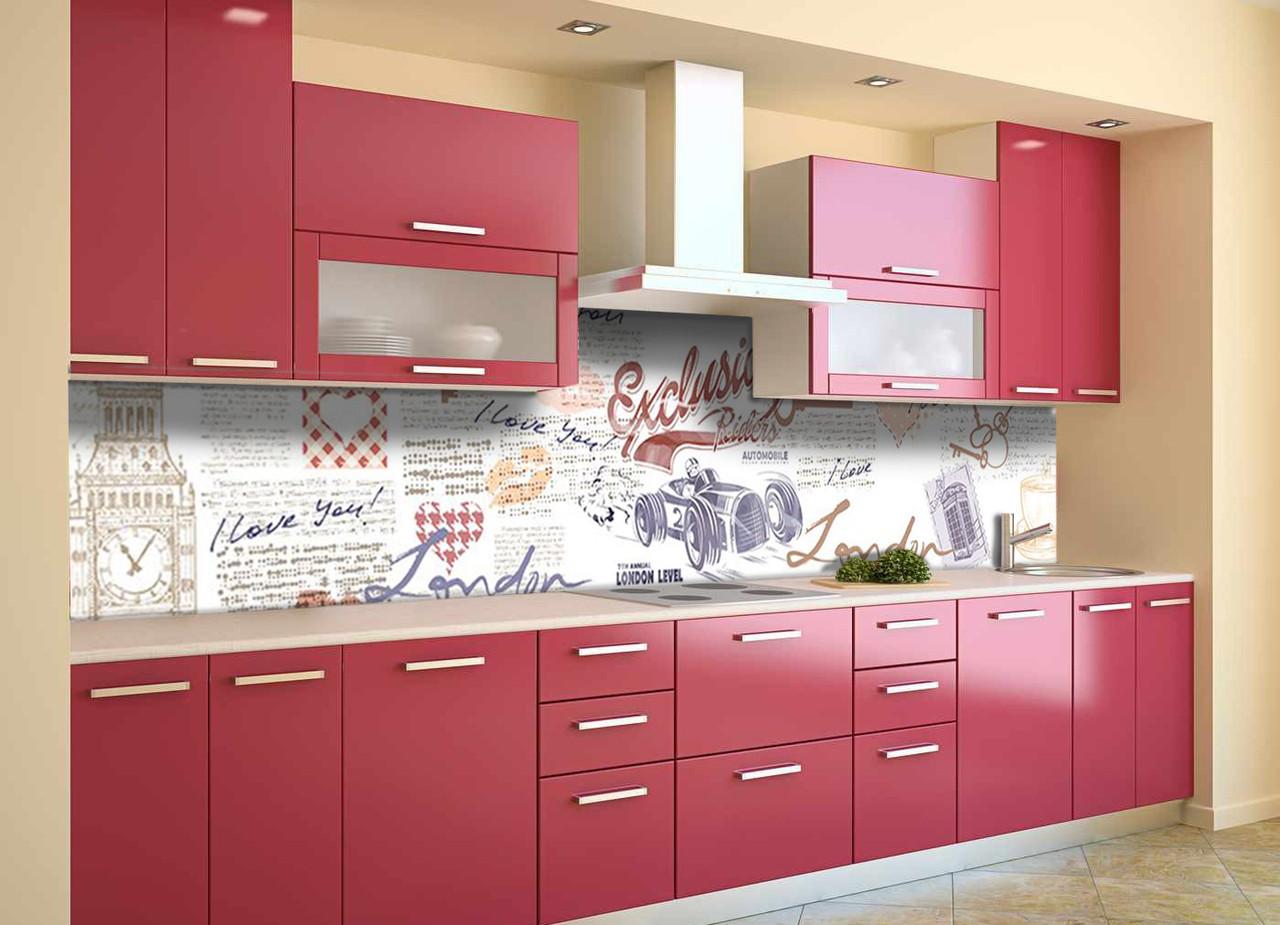 Скинали на кухню Zatarga «Эксклюзив» 650х2500 мм виниловая 3Д наклейка кухонный фартук самоклеящаяся