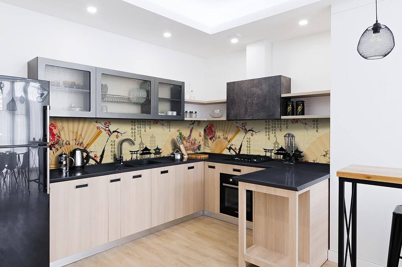 Скинали на кухню Zatarga «Веер» 600х2500 мм виниловая 3Д наклейка кухонный фартук самоклеящаяся