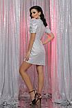Вечернее платье с пайетками белое хамелеон Элозия, фото 4