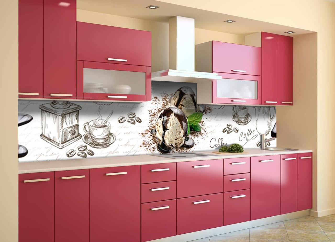 Скинали на кухню Zatarga «Мороженое» 600х3000 мм виниловая 3Д наклейка кухонный фартук самоклеящаяся