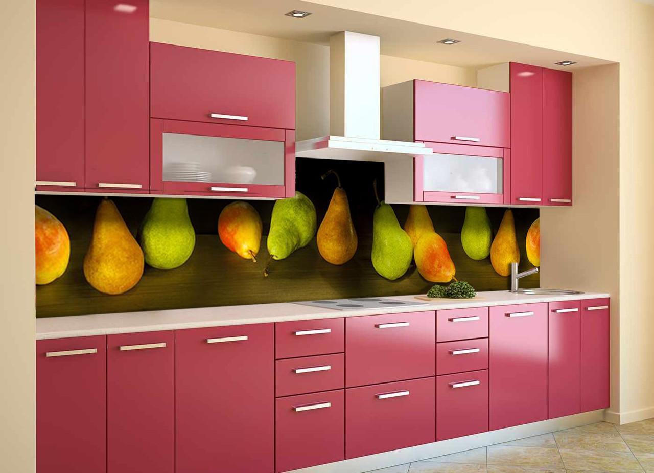 Скинали на кухню Zatarga «Крупные Груши» 600х2500 мм виниловая 3Д наклейка кухонный фартук самоклеящаяся