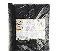 Чехол на кушетку на резинке из спанбонда 0,8*2,1 м, чёрный, фото 1