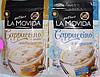Кавовий напій Капучіно La Movida z magnezem, сметанковим смаком, 130 гр