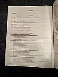 История Украины 5-9 классы в таблицах и схемах, фото 3