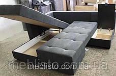 Куточок Берлін 2 Кутовий диван Трансформер, фото 3