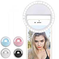 Селфи кольцо зарядка от USB, Кольцевая лампа для телефона