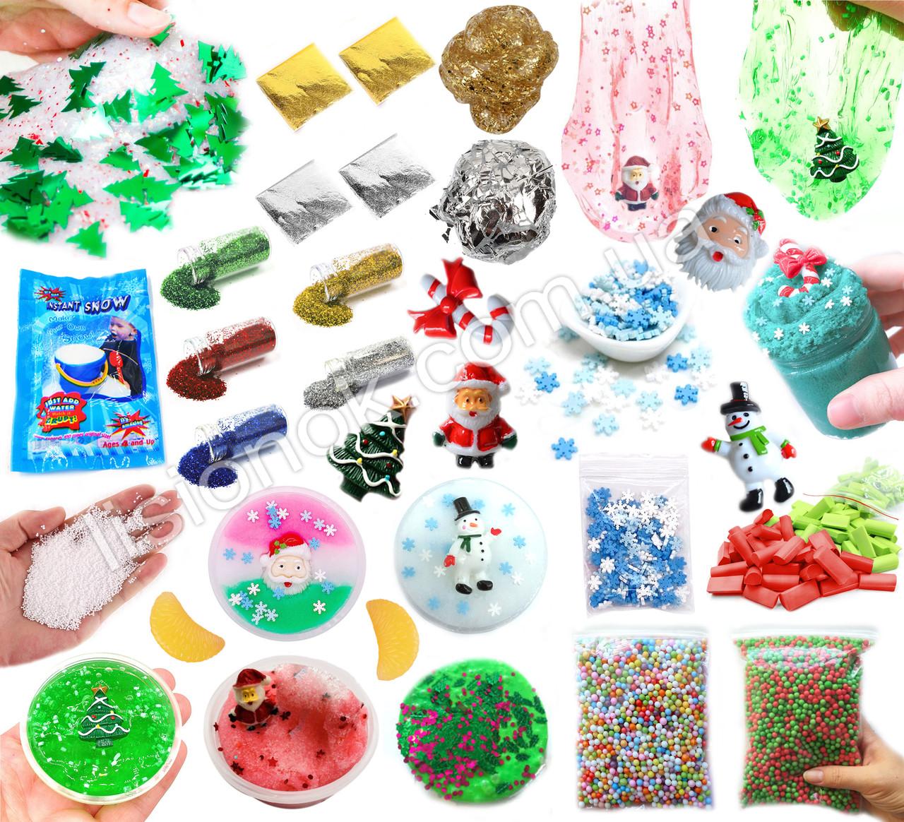 Новорічний Slime box набір добавок для слаймів: шарміки, пінопласт, Фоам чанкс, гліттер, баночки