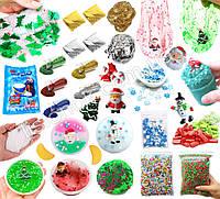 Новорічний Slime box набір добавок для слаймів: шарміки, пінопласт, Фоам чанкс, гліттер, баночки, фото 1