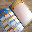 Библия для следопыта, современный перевод под ред. Кулакова (термовинил, синяя, без замка, индексы, 13х19), фото 5