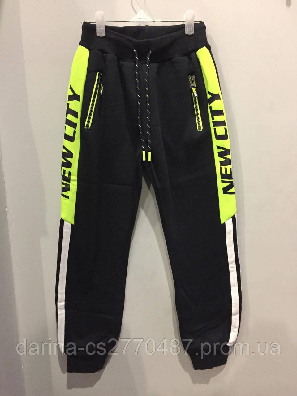 Тёплые спортивные штаны для мальчика 134,140,152 см
