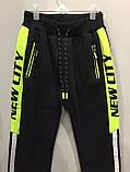 Тёплые спортивные штаны для мальчика 134,140,152 см, фото 2