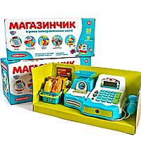 Детский кассовый игровой набор. Кассовый аппарат Limo Toy. Магазин для детей.