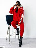 Оригинальный зимний женский спортивный костюм двухцветный трехнить на флисе арт 600