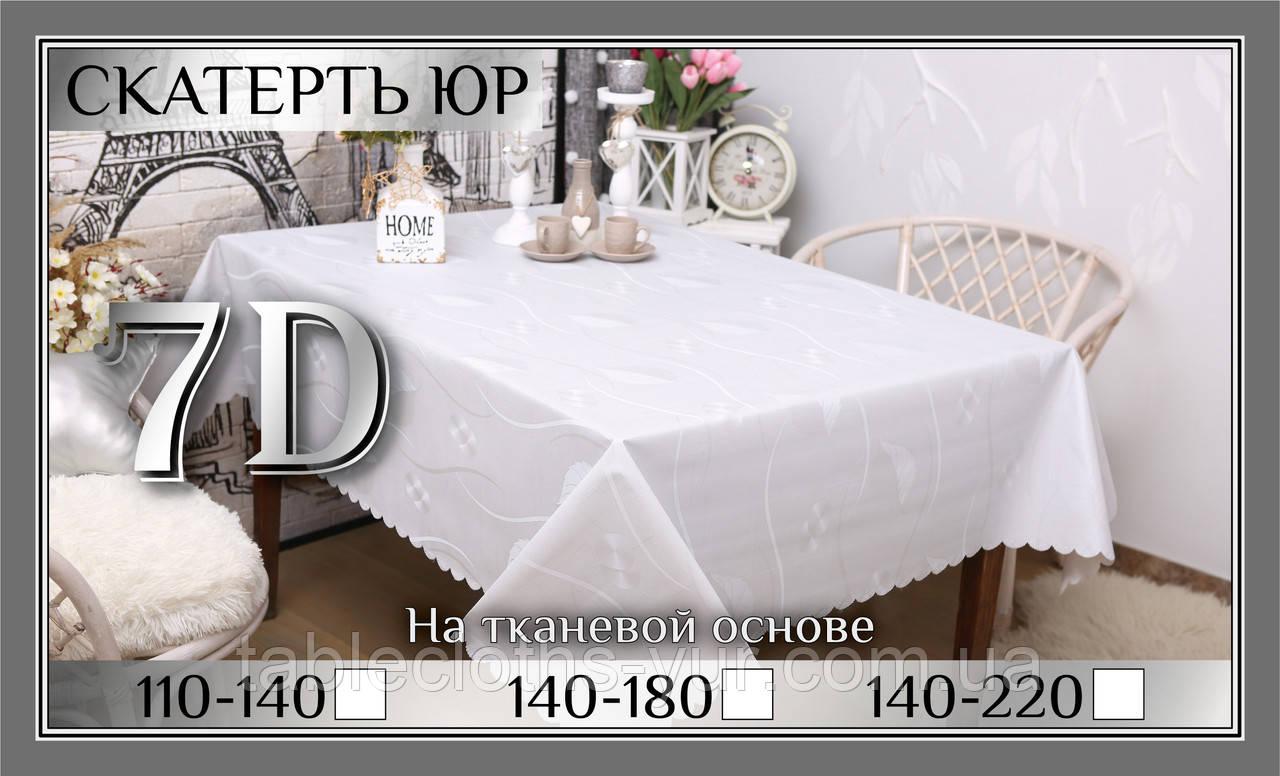 Скатертина клейонка 7D 110-140 см «Листя»