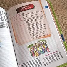 Библия для следопыта, современный перевод под ред. Кулакова (термовинил, зеленая, без замка, индексы, 13х19), фото 2