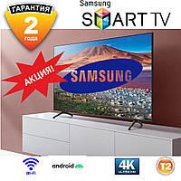 Телевизор СМАРТ ТВ Samsung САМСУНГ Android 9.0 WIFI, IPTV, T2. Ultra HD Новинка 2020 + Гарантия