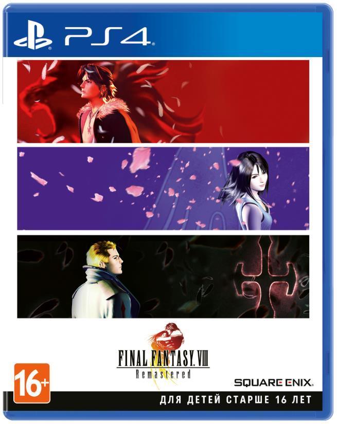 Диск с игрой Final Fantasy VIII Remastered Standard Edition [Blu-Ray диск] (PS4)