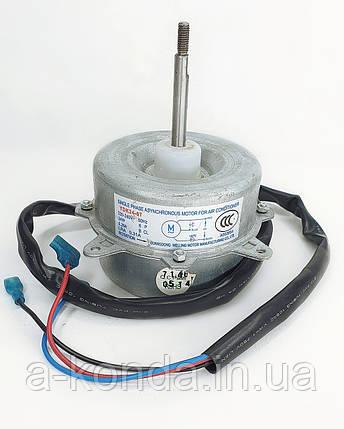Мотор (двигатель) вентилятора YDK24-6T  для наружного блока кондиционера, фото 2