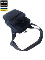 Сумка Akinak Street bag