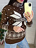 Свитер со снежинками женский коричневый