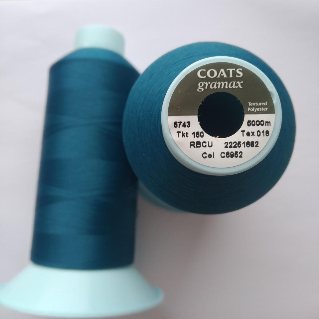 Текстурована нитка Coats gramax 160/ 5000м / 06952
